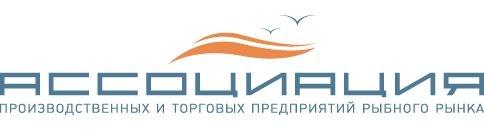 Ассоциация производственных и торговых предприятий рыбного рынка